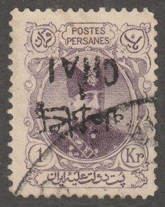 Persian stamp,  Scott#405,  black surcharge,  inverted, 1C on 1KR,