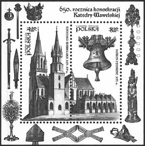 Poland 2014 MNH Stamps Souvenir Sheet Blackprint Scott 4111 Wawel Roya Cathedral