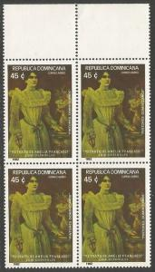 Dominican Republic C373 MNH BLOCK OF 4 PAINTING JB[D2]