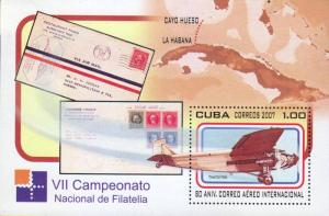G)2007 CARIBE, AIRPLANE-CIRCULATED AIRMAIL COVERS-MAP,