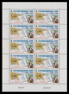 New Caledonia 20th Anniversary of Matignon Accords Sheetlet of 10 SG#1444