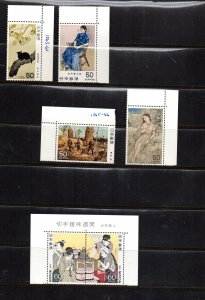 japan six Large Pictorials