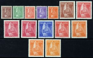 NEPAL 1957 The Nepalese Crown Set SG 103 to SG 115 MINT