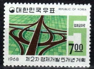 Korea #572 MNH CV $7.00 (K3063)