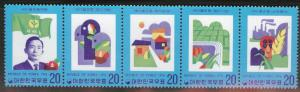 Korea Scott 1028-1032a MNH** 1976 strip CV $10
