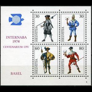 SWITZERLAND 1974 - Scott# 585 S/S UPU NH