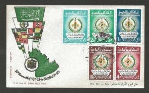 1967 Saudi Arabia Boy Scouts Rover Moot FDC