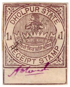 (I.B) India (Princely States) Revenue : Dholpur State Receipt 1a (large format)