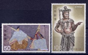 Japan Sc#1278-9 2nd National Treasure Series - 4 (1977) MNH