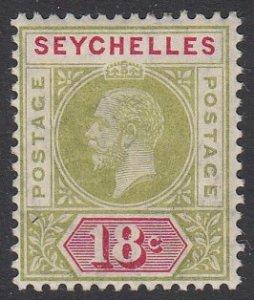 Seychelles 68 MNH (see Details) CV $3.50
