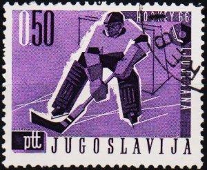Yugoslavia. 1966 50p S.G.1183 Fine Used