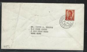 HONG KONG (P2504B)  1964  QEII 5C   ON LOCAL COVER   SHEK KIP MEI   CDS