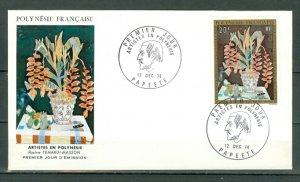 FRENCH POLYNESIA 1974 AIR  FLOWERS #C107...FDC