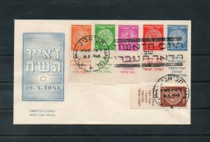 Israel Scott #1-6 1948 Doar Ivri Full Tabbed Official FDC, 10p Rouletted!!