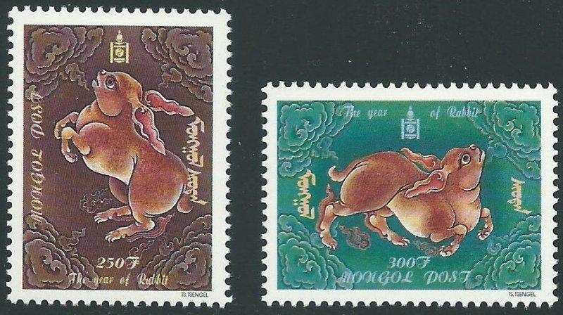 1999 Mongolia Scott Catalog Numbers 2359-2360 Unused Never Hinged