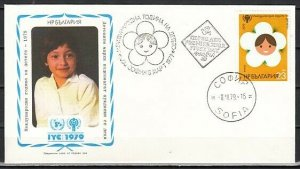 Bulgaria, Scott cat. 2568. Int`l Year of the Child. First day cover.
