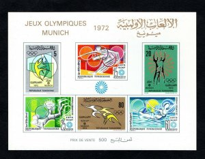 1972- Tunisia- Olympic Games - Munich, Germany 1972- Imperforated MS.MNH**