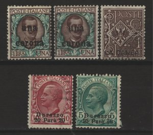 COLLECTION LOT # 5691 ITALY OFFICES 5 MH STAMPS 1909+ CLEARANCE CV+$17.50