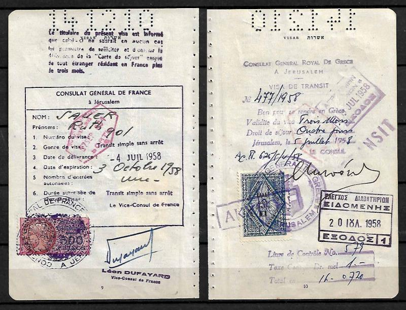 JUDAICA ISRAEL PASSPORT PAGE. CONSULAR STAMPS VISAS FRANCE, GREECE. 1958
