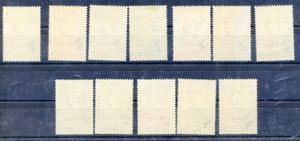 BECHUANALAND SCOTT#154/65   MINT HINGED ORIGINAL GUM AS SHOWN