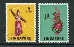 Singapore SG103a/5a set of 2 on Glazed unsurfaced paper Fine used Cat 38 pounds