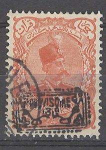 COLLECTION LOT # 5201 IRAN #SW172 1902