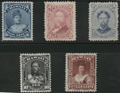 HAWAII Scott 37-41complete mint 1882 set VF centering or ...