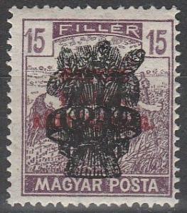 Hungary #317 F-VF Unused  (SU4863)