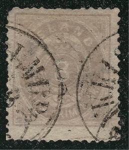 Iceland Facit TJ2 SC #O2 Used F-VF w/ faults & 2018 CERT SCV $900 Tough Stamp!