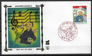 1979 Japan 1378 Japanes Song:  The Birthplace by Teiichi Okano FDC