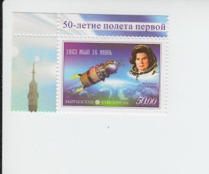 2013 Kyrgyzstan 1st Woman Spaceflight  (Scott 431) MNH