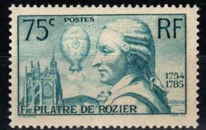France #308 F-VF Unused CV $19.00 (X818)
