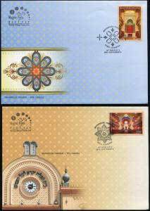 Hungary. 2017. Synagogues in Hungary V (Mint) Set of 2 First Day Covers