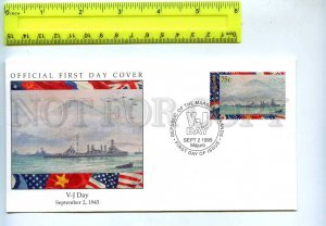 242077 MARSHALL ISLANDS WWII V-J Say NAVAL FLEET 1995 year FDC