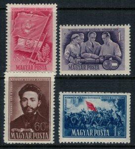 Hungary #933-4, 8-9*  CV $5.00