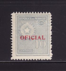 Paraguay O94 MNH National Emblem (B)