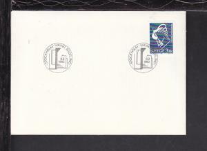 Sweden 1980 U/A FDC BIN