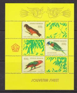 Indonesia Sc 1106A MNH. 1980 Parrots S/S, VF
