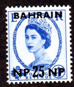 BAHRAIN 100 MH SCV $6.50 BIN $3.25 ROYALTY