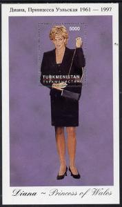 Turkmenistan 1997 Diana, Princess of Wales #9 perf deluxe...