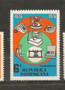 DOMINICAN REPUBLIC, STAMP, MOG COMUNICACION  # OP-37