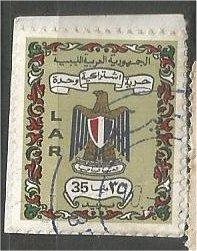 LIBYA, 1972, used 35m, Coat of Arms Scott 447 on paoer