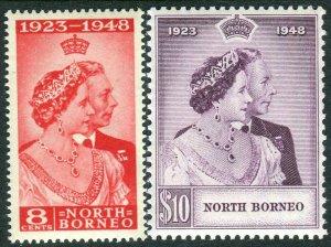 NORTH BORNEO-1948 Royal Silver Wedding.  An unmounted mint set Sg 350-351
