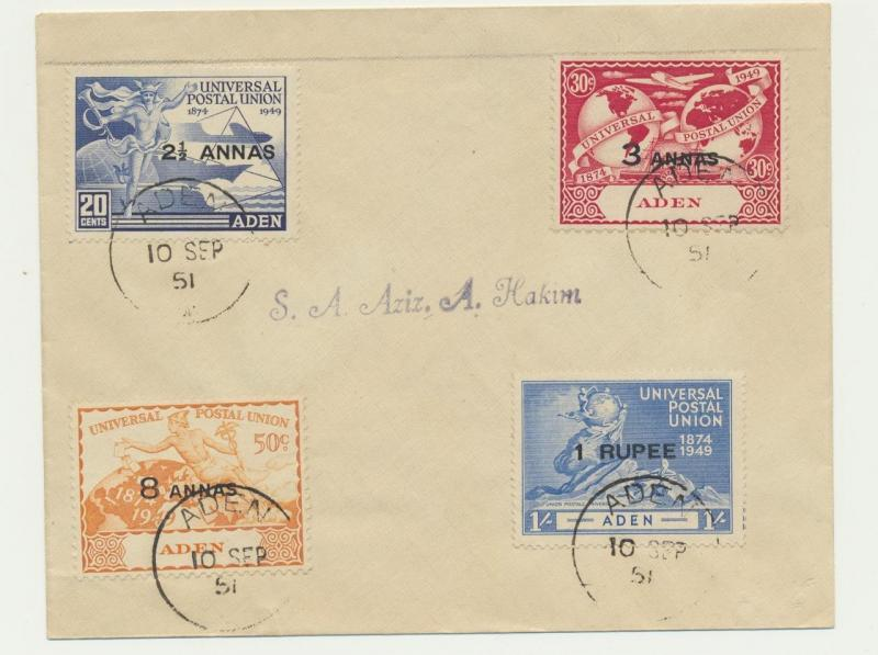 ADEN 1949 UPU SET ON 1951 COVER (SEE BELOW)