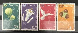 Israel 1952 #66-9, MNH, CV $1.15