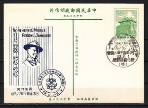 Taiwan, 1963 issue. Northern Regions Scout Jamboree on a Souvenir cover. ^