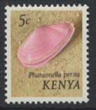 Kenya SG 36 MLH    seashells  see details