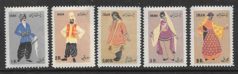 Iran  Scott #1015-1019  Mint NH   Scott CV $95.00