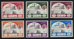 Kuwait New Constitution 6v 1963 MH SG#199-204