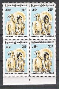 Burma, Myanmar 1995 MNH x 4
